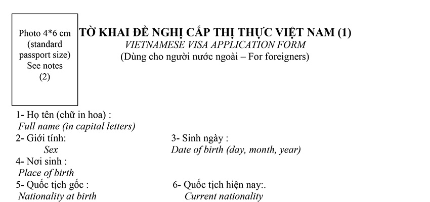 vietnam-visa-on-arrival-form-n1